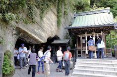 Святилище Дзэниарай-Бэнтэн Угафуку-дзиндзя