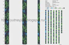 """Схема к жгутику """"Колокольчики мои, цветики степные"""" :: УЮТная жизнь - блог о рукоделии и не только/13"""