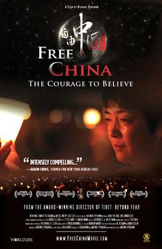 About Free China: The Courage to Believe