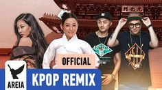 Jessi 제시 x Kim Young Im x Crispi Crunch – 쾌지나 칭칭나네 Areia Kpop Remix Remix Music, Pop Music, Kim Young, Kpop, Movies, Popular Music, Films, Pop, Movie Quotes