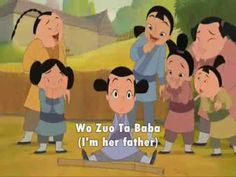 This is a cute song for kids learning Mandarin... I loved that they backed it with mulan...