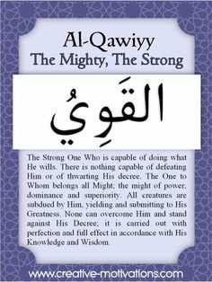The 99 Countdown-- Day 81: Al Qawiyy. Follow on Facebook: http://on.fb.me/O4NQE7 --or-- http://on.fb.me/1hZhhCF