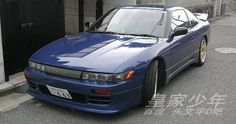 Nissan Sileighty RPS13 [blue]
