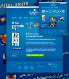 Nokia by Vitaliy Rynskiy, via Behance