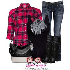 Very cool casual look!