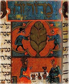 Cover Upper Right - Detail from the Sarajevo Haggadah, depicting the marror as an artichoke. (14th century) ___________>>>> In:  The Veterans of History: A Young Person's History of the Jews,  available at: http://www.amazon.com/Veterans-History-Young-Persons-Jews/dp/061595734X/ref=sr_1_1?ie=UTF8&qid=1422940473&sr=8-1&keywords=veterans+of+history