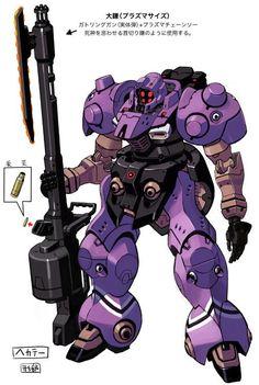 Gundam: Reconguista in G - New Videos, Images & Info [Updated Gundam Head, Gundam Art, Mecha Suit, Gundam Mobile Suit, Armadura Medieval, Robot Concept Art, Custom Gundam, Mecha Anime, Suit Of Armor