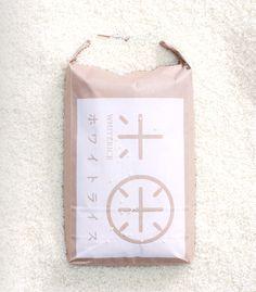 Packing design // WHITE RICE
