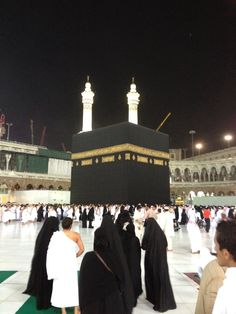 Salat Prayer, Masjid Al Haram, Israel Palestine, Holy Land, Alhamdulillah, Muslim, The Good Place, World, Places