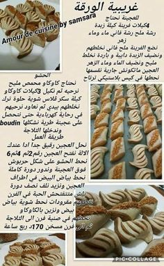 Zd Karine's media statistics and analytics Arabic Sweets, Arabic Food, Gourmet Desserts, Beignets, Coco, Biscuits, Sweet Treats, Food And Drink, Cooking Recipes