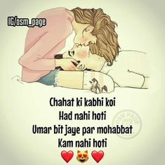 Issey Nadaani toh nahi keh saktey 😔 I m now 18 and mature enough to understand things, nadaani is not an excuse its all My Fault. Couples Quotes Love, Love Smile Quotes, Love Husband Quotes, Love Quotes For Her, Cute Love Quotes, Couple Quotes, Hug Quotes, Lovers Quotes, Attitude Quotes