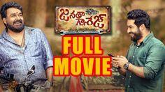 Janatha Garage Full Movie (2016)   Jr. NTR, Kajal,Samantha, Mohanlal