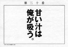 女子のココロを代弁!?イチハラヒロコの「恋みくじ」が凄い! - NAVER まとめ