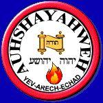 YAHWEH in Yahshua Messiah Feast Days