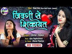 Zindagi Se Sikayat - Shital Thakor - Latest Hindi Sad Song - Full HD Video Song . - YouTube Love Status Whatsapp, Full Hd Video, Beautiful Bollywood Actress, Saddest Songs, Singer, Videos, Music, Youtube, Musica