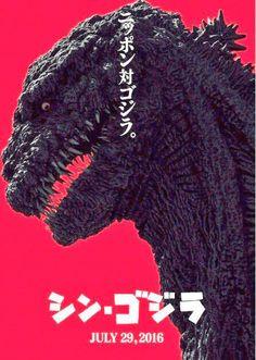 Shin.Godzilla
