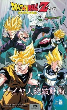 Vegeta, Goku, Gohan, Piccolo, and Trunks