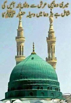 Love Muhammad (صلی اللّٰہ تعالیٰ علیہ وآلہ وسلم)