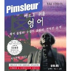 English for Korean, Q: Learn to Speak and Understand English for Korean with Pimsleur Language Programs (Korean Edition) [Audiobook] [Audio CD]
