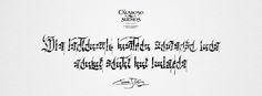 """""""Un sueño puede cambiar el destino de una nación"""", la frase representativa del Calabozo escrita en la lengua de los dragones. Explora más de la novela: http://www.amazon.com/dp/B00IMJCX9C"""