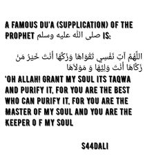 Beautiful Dua