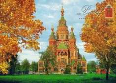 Russia | Flickr - Photo Sharing!