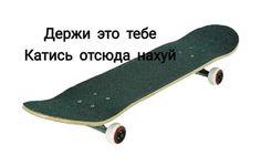 Hello Memes, Blue Aesthetic Pastel, Funny Memes, Jokes, Loving U, Skateboard, Mood, Sports, Pictures