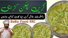 YouTube How To Store Ginger, Baba Food, Baba Recipe, Karahi Recipe, Chicken Karahi, Falooda, Masala Recipe, Iftar, Garam Masala