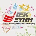 28ης Οκτωβρίου 31, Αθήνα 151 24  21 0527 9500  · iek-xini.edu.gr