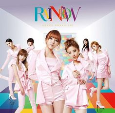 Rainbow (sometimes stylized as RAINBOW) is a 7-member South Korean girl group signed to DSP Media.