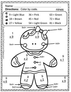 #Christmas Fun! Multiplication Facts Six to Ten - Color Your Answers Printables for Christmas! Harder #Multiplication Set. FIVE No Prep Christmas Printables and FIVE Answer Keys that can be used for your math center or morning work. These high interest black and white printables are great for seat work, RTI, homework, indoor recess or small group work. #TPT #FernSmithsClassroomIdeas {$paid}