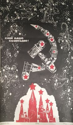 Art,fashion,design,technology etc from the atomic space age Communist Propaganda, Propaganda Art, Soviet Art, Soviet Union, Space Opera, Celestial Map, Communism, Russian Art, Constellations