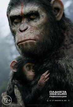 Планета обезьян: Революция /Dawn of the Planet of the Apes/