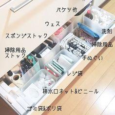 女性で、3LDKのシンク下/ダイソー/手ぬぐい/セリア/収納/キッチン消耗品収納ケース…などについてのインテリア実例を紹介。「キッチン消耗品収納ケースは、キッチンシンク下の引き出しに。 ここは掃除関係のものや、消耗品のストックです。 ダイソーのボックスで仕切って収納。」(この写真は 2017-02-24 08:12:16 に共有されました)