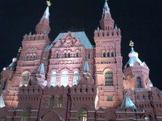 Moscou -Praça Vermelha by night