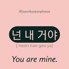 Learn korean phrase Learning Korean For Beginners, Korean Words Learning, Korean Language Learning, Korean Phrases, Korean Quotes, Study Websites, Learning Languages Tips, Korean Drama Songs, Korean English