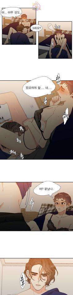 Cute Couple Comics, Couples Comics, Camp Buddy, Gay Aesthetic, Vkook Fanart, Otaku, Cute Anime Guys, Art Drawings Sketches, Manga Comics