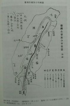 <東京人類學會雜誌> 臺灣各番族分布略圖