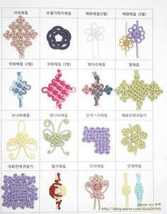 [전통매듭공예] 전통 매듭의 종류 : 네이버 블로그 korean traditional knot