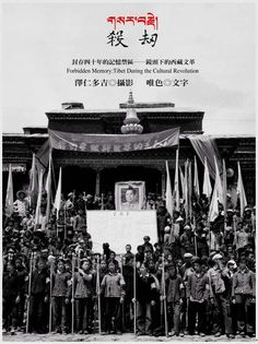 Tibet Occupation - World History's Worst Crime Against Humanity.