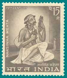 30 May 1967 Narsinha Mehta (Poet) - Commemoration