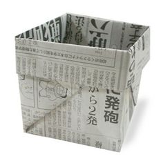 DIY Origami Box Using Newspapers. I love this origami site so much because they give you the choice between seeing the instructions using diagrams or seeing the steps animated. Tutorial from Origami Club here.
