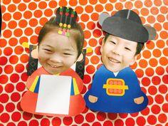 우리나라 프로젝트 전.통.혼.례 전통혼례 액자 만들기 이번엔 친구들과 전통혼례에 대해 이야기 나누기 활... Korean Crafts, Winter Activities, Art For Kids, Diy And Crafts, Kindergarten, Artsy, Crafty, Education, School