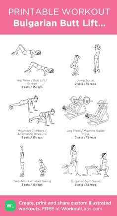Bulgarian Butt Lift... –my custom workout created at WorkoutLabs.com • Click through to download as printable PDF! #customworkout