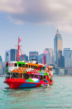 Colorful ferry from Hong Kong Island to Kowloon. #hongkong #ferry Read more about it here: http://nerdnomads.com/10-top-things-to-do-in-hong-kong