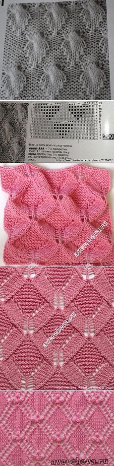 Knitting And Crochet Lace Knitting Patterns, Knitting Stiches, Knitting Charts, Lace Patterns, Knitting Designs, Free Knitting, Knitting Projects, Crochet Stitches, Stitch Patterns