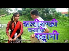 Today photo le song marwadi dj remix download mp3 free
