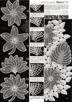 flower and leaf motifs. crochet