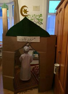 build your own masjid at home for the kids Eid Crafts, Ramadan Crafts, Diy Home Crafts, Ramadan Activities, Activities For Kids, Prayer Corner, Islam For Kids, Prayer Room, India