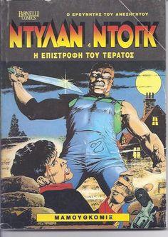 """DYLAN DOG COMIC- GREEK EDITION ISSUE#4 /2000 """"IL RITORNO DEL MOSTRO"""" 1st EDITION"""
